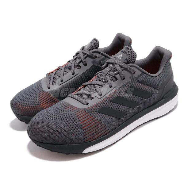 【六折特賣】adidas 慢跑鞋 Solar Drive ST M 灰 紅 男鞋 BOOST中底 運動鞋【PUMP306】 AQ0325