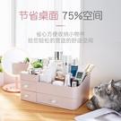 家用抽屜式化妝品收納盒大號桌面