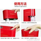 水機奶茶店商用氣泡機汽水機冷飲機家用自制汽泡飲料 igo 概念3C旗艦店