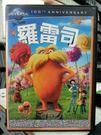 挖寶二手片-Y32-003-正版DVD-動畫【羅雷司】-神偷奶爸製作團隊