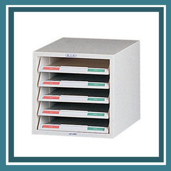 【必購網OA辦公傢俱】CP-3105 捲門式 公文櫃 資料櫃 效率櫃