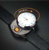 多功能手錶usb環保充電打火機個性創意禮品手錶點煙器『艾麗花園』