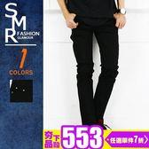 牛仔褲-經典簡約黑長褲-率性百搭簡約款《9997839》黑色【現貨+預購】『SMR』
