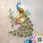 鐘表孔雀掛鐘客廳時鐘中國風家用掛表簡約歐式個性創意靜音石英鐘 igo 玫瑰女孩