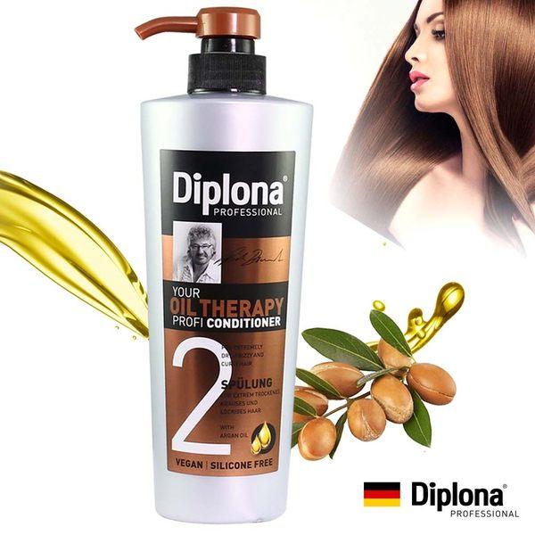 德國Diplona沙龍級摩洛哥堅果油潤髮乳600ml【1838歐洲保養】