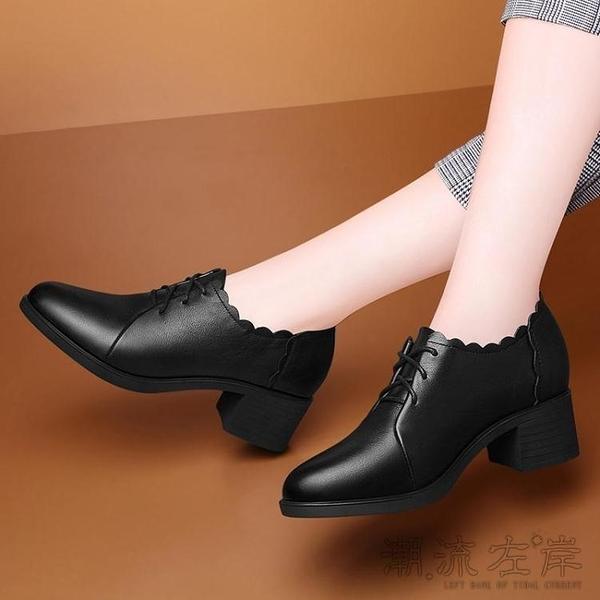 萊達芙妮克粗跟單鞋女春季百搭英倫風繫帶小皮鞋真皮軟皮中跟女鞋