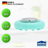 德國潔靈康「zielonka」時尚廚房專用空氣清淨器(湖水藍)  清淨機 淨化器 加濕器 除臭 不鏽鋼