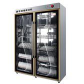 消毒櫃 980L商用消毒櫃立式雙門對開保潔櫃酒店餐廳不銹鋼大容量消毒碗櫃   ATF英賽爾3C數碼店