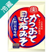 十全鰹昆布味噌150g【愛買冷藏】
