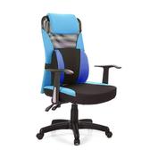 GXG 高背大腰 電腦椅 型號002 A#訂購備註顏色