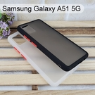【Dapad】耐衝擊防摔殼 Samsung Galaxy A51 5G (6.3吋)