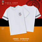 Free Shop 世界杯足球賽主題風格...