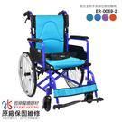 【恆伸醫療器材】ER-0069-2 鋁合金 可拆手/拆腳/方便位移 輕量型輪椅(可折背 收合更小)