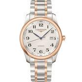 LONGINES 浪琴 Master 巨擘系列機械腕錶/手錶-銀x雙色版/40mm L27935797