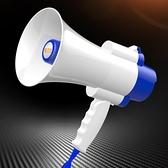 雅蘭仕錄音喇叭揚聲器戶外地攤叫賣手持宣傳可充電喊話器擺攤擴音神器大聲公便攜式高音 宜品