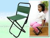 【DH185】帆布摺疊式童軍椅7851 摺疊椅 摺疊板凳 休閒椅★EZGO商城★