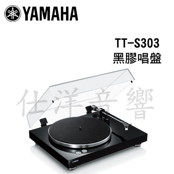 Yamaha 黑膠唱盤 TT-S303