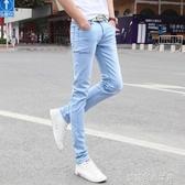 韓版夏季天藍色褲子男修身小腳褲薄款彈力休閒牛仔褲男士長褲潮流 夢露