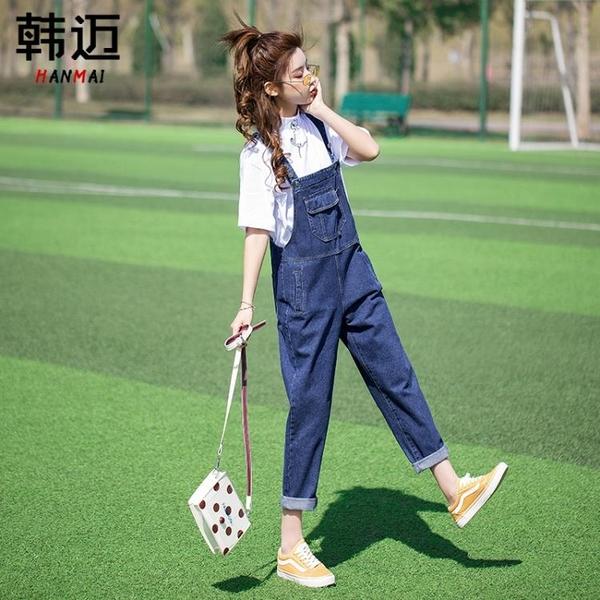吊帶褲 網紅牛仔吊帶褲女春秋夏季薄款韓版寬鬆洋氣小個子減齡2021新款時