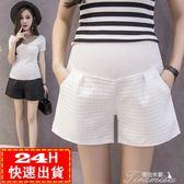 現貨出清孕婦短褲 新款孕婦托腹褲外穿夏季裝寬鬆打底褲時尚孕婦褲子女闊腿短褲11-3