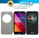 ASUS Zenfone2 5.5 原廠透視保護皮套 華碩 ZE550ML ZE551ML原廠皮套 出清【4G手機】