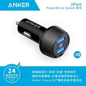 Anker PowerDrive Speed 車用充電座 A2228