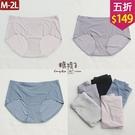 【五折價$149】糖罐子純色素面縮腰內褲→預購【DD2345】