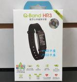平廣 保一年 雙揚 i-gotU Q69HR Q-Band 智慧手表 防刮鏡面 SMART WATCH (Q-69HR