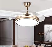 風扇燈 led隱形風扇燈簡約客廳吊扇燈42寸靜音餐廳臥室風扇燈 開春特惠