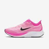 Nike W Zoom Fly 3 [AT8241-600] 女鞋 運動 氣墊 避震 透氣 路跑 健身 慢跑 穿搭 粉黑