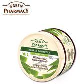 【Green Pharmacy草本肌曜】蘆薈保濕面霜修護面霜 150ml (乾性/敏感性肌)