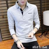 秋裝新款男士長袖T恤韓版潮流青年襯衫領POLO衫男衣服打底衫 潔思米