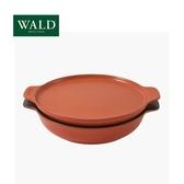義大利WALD陶鍋系列-26cm多功能料理鍋(磚紅-有原裝彩盒)