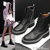 馬丁靴女英倫風新款短靴女春秋單靴百搭帥氣網紅靴子 卡布奇諾 3-31