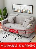 沙發罩沙發套罩全包萬能套簡約彈力通用組合型沙發罩皮沙發墊巾全蓋布藝爾碩數位