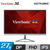 【ViewSonic 優派】27型 無邊框護眼顯示器 (VX2776-SMHD) 【贈飲料杯套】