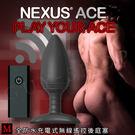 【Medium】英國 NEXUS ACE 艾斯 全防水充電式無線遙控後庭塞 /專為尋求更深度愉悅的男士設計