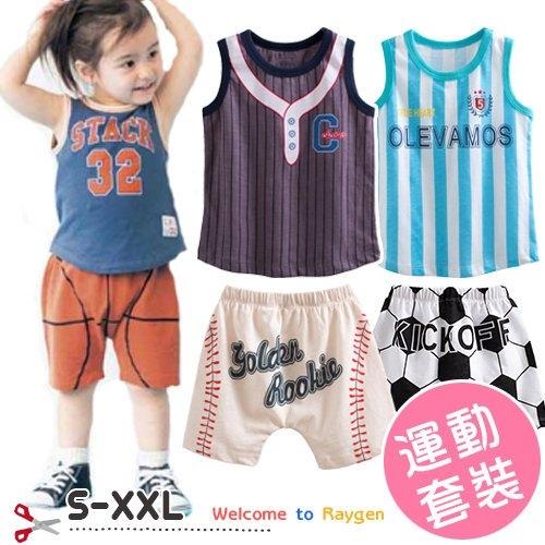 春夏男寶寶 運動套裝 籃球 足球 棒球 90-100