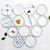 【年終】全館大促泰留戀簡約北歐餐具創意陶瓷牛排盤子早餐盤西餐盤蛋糕碟家用菜盤