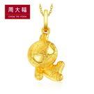 商品品牌:周大福珠寶 商品系列:漫威MARVEL 商品模號:18269 金重:0.052兩