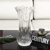 玻璃花瓶插花