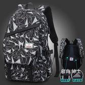 背包男休閒時尚初中學生書包正韓學院大容量旅行後背包男士1件免運