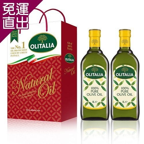 Olitalia 奧利塔純橄欖油禮盒2組 (1000mlx4罐)【免運直出】