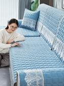沙發墊四季通用防滑坐墊子全包萬能沙發套罩一套北歐簡約靠背墊巾