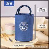 韓版便當包 帆布圓形飯盒袋大號午餐帶飯包手提袋 加厚保溫袋『CR水晶鞋坊』
