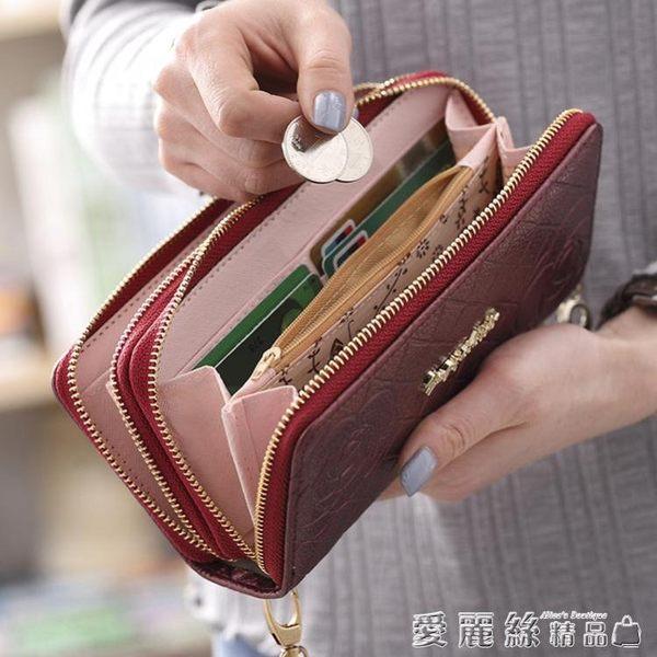 手拿包2019新款女士零錢包長款拉鍊大容量雙層軟皮手機韓版多卡位 【新品熱賣】