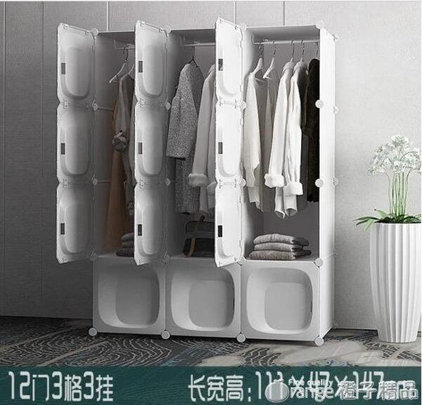 陽台風格房間衣櫥時尚布衣架櫃 單人結實家居大容量收納省空間衣 (橙子精品)