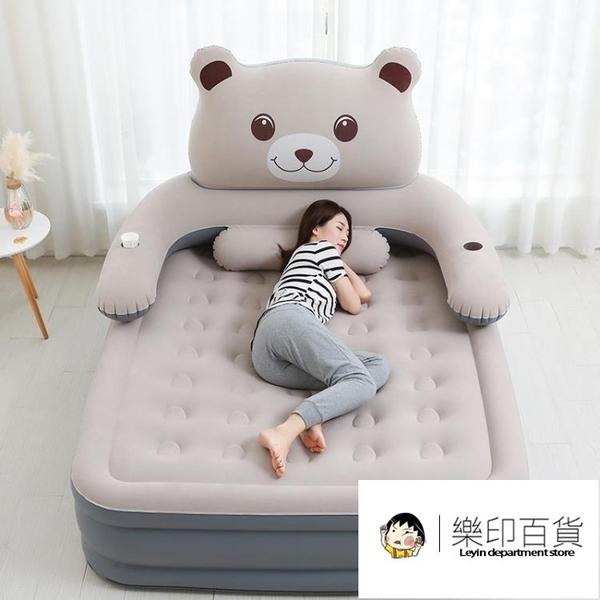 加高加厚氣墊床雙人 家用充氣床墊榻榻米單人情趣汽墊床折疊便攜 樂印百貨