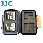 耀您館★JJC Micro SD.XD.CF記憶卡儲存盒 記憶卡收納盒記憶卡保存盒記憶卡保護盒,MC-4