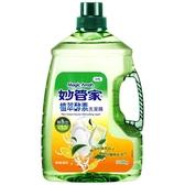 妙管家植萃酵素洗潔精 3200g【康鄰超市】